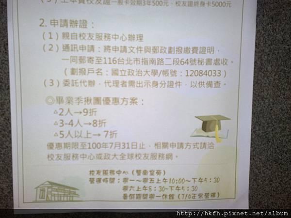 201112232991.jpg