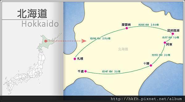 2013_hokkaidomap.jpg