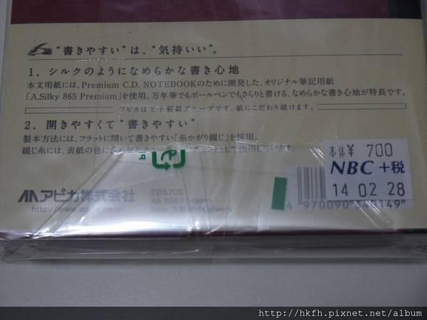 P1200609.JPG