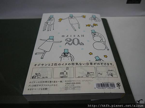 P1200818.JPG