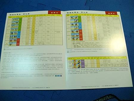 CIMG1979.JPG