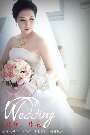 台南頭頭婚禮紀錄-旭翔&絲涵 ~(南部婚禮攝影,南部婚禮紀錄,台中婚攝,雲林婚攝,彰化嘉義婚攝,全省接案)