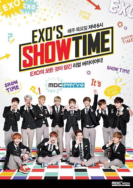 exo-showtime