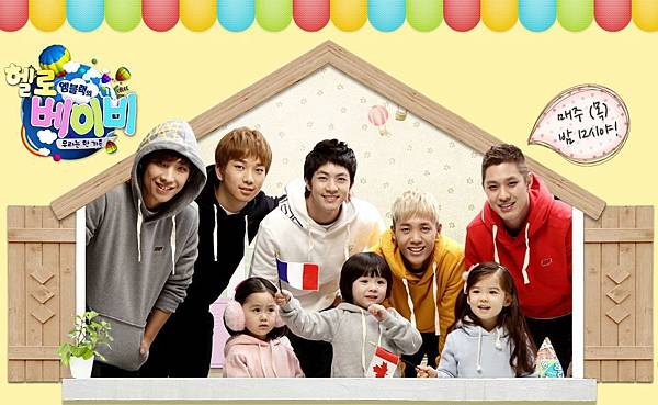 MBLAQ-Hello-Baby-mblaq-30268785-965-592