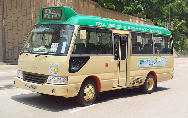 RN9605-33A