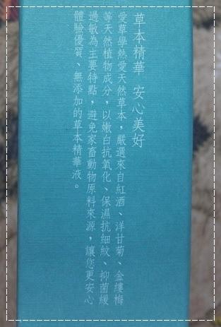 IMG_0186.JPG