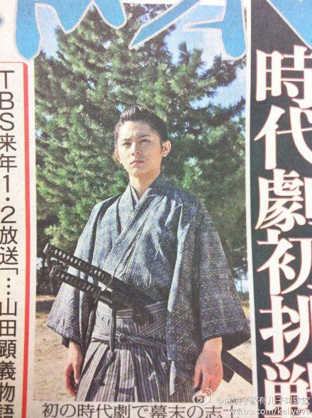 山田顯義02.jpg