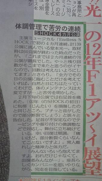 20120310 Tochu