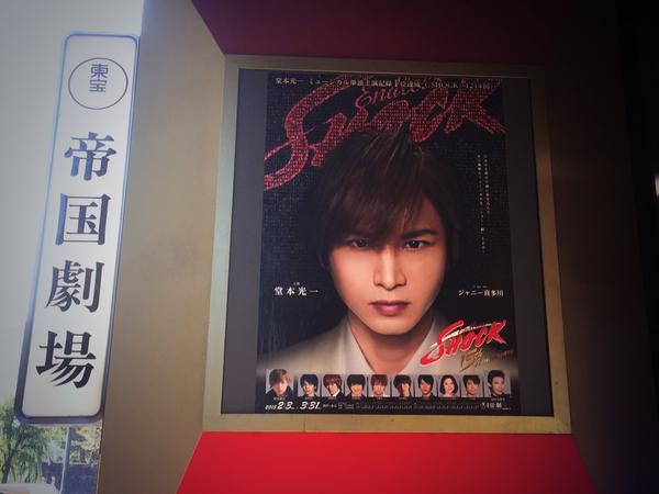 ES2015 Poster