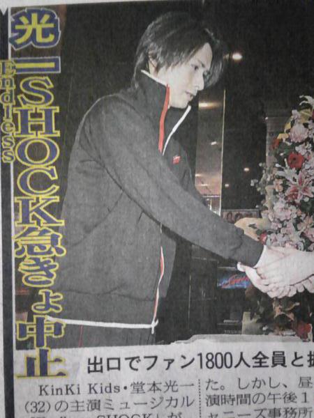 Newspaper20110314c.jpg