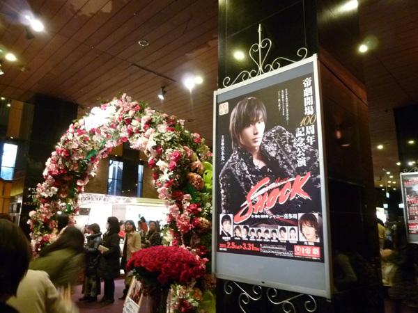 帝劇百年紀念玫瑰花拱門