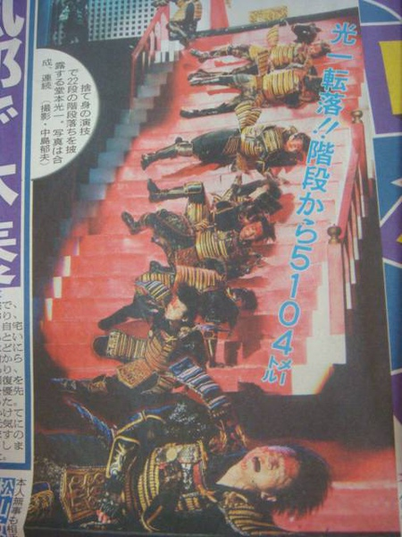 Newspapare20110206b