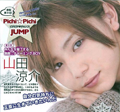 Pichi Lemon 201012a.jpg