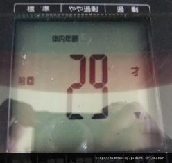 1008-4.JPG