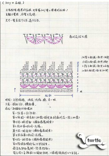 13_75616_186c53999e227f0[1].jpg