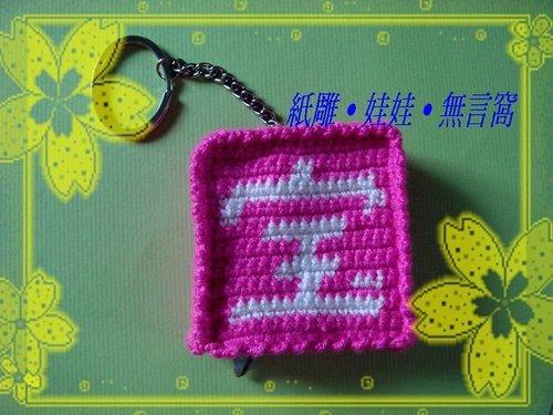 ap_f23_20091005075840360[1].jpg