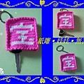 ap_f23_20091005075858115[1].jpg