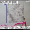 ap_f23_20091005075915310[1].jpg