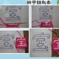 ap_f23_20091005075952982[1].jpg