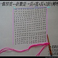 ap_f23_20091005080007128[1].jpg