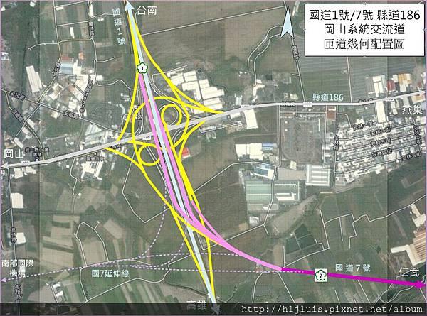 國1-國7 岡山JCT