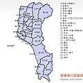 屏東鄉鎮大整併