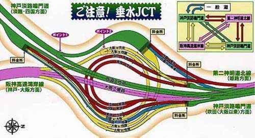 垂水JCT-3