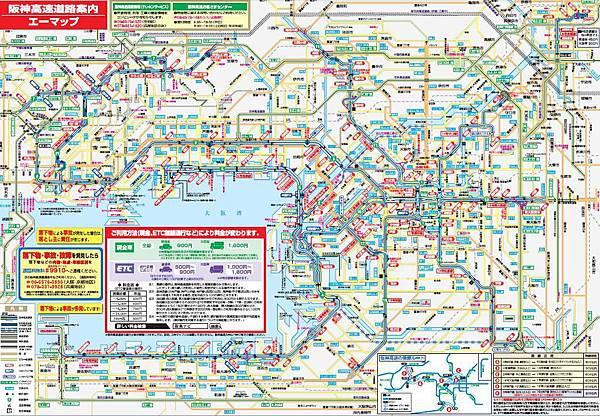 阪神高速道路路網