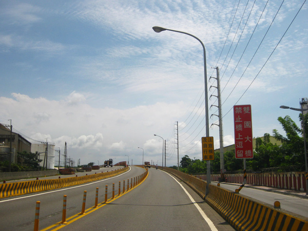 台17雙園大橋重建.JPG