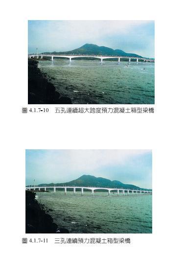 淡江大橋各照型3.JPG