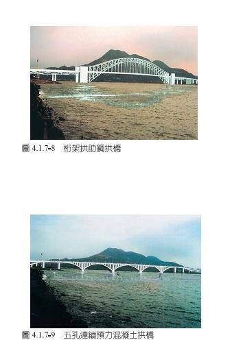 淡江大橋各照型4.JPG