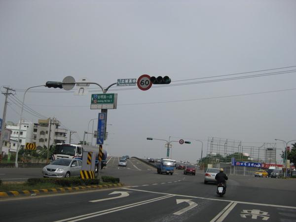 中華北路&大港觀海橋.jpg
