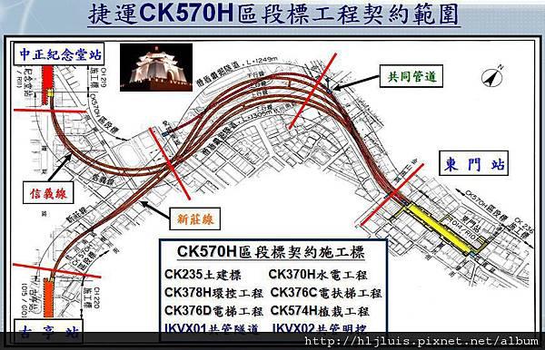 MRT東門站1