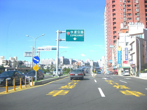 新竹市武陵路高架起點.JPG