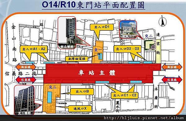 MRT東門站3