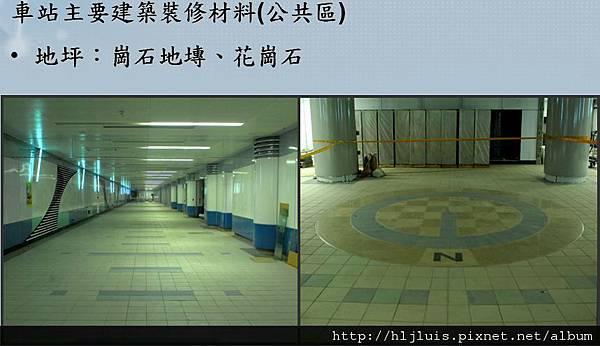 MRT東門站10