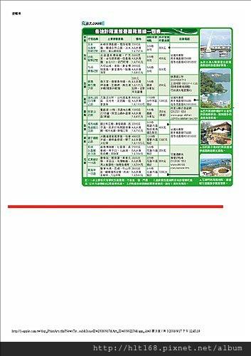 20080917-3.jpg