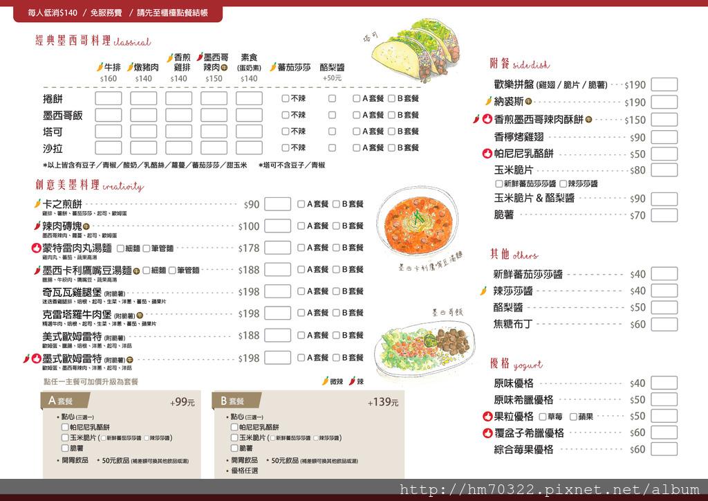 中文-v2-2-01.jpg