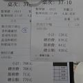 DSC08185.JPG