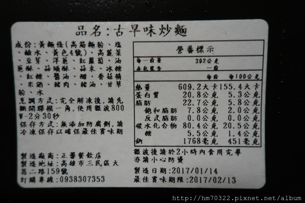 DSC08713.JPG