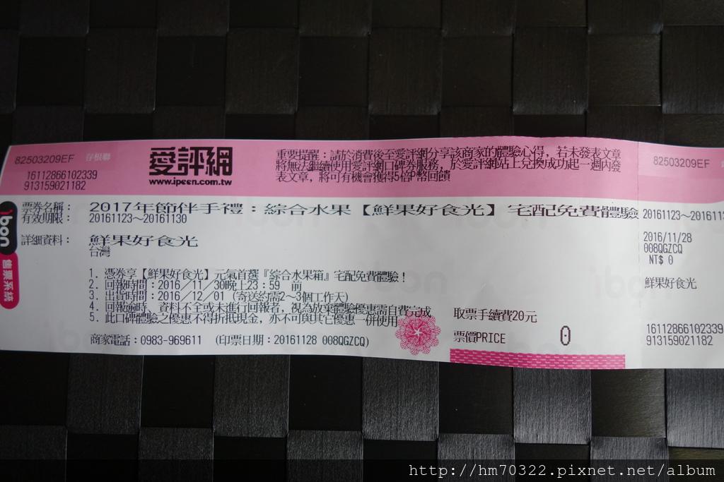 DSC07640.JPG