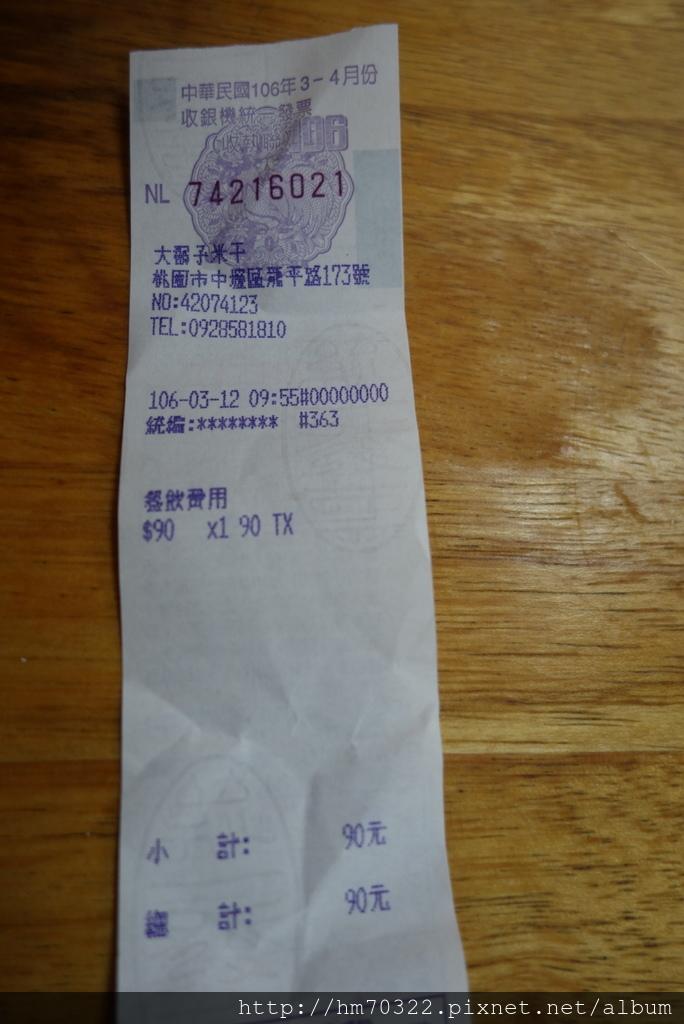 DSC00388.JPG
