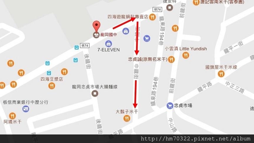 大鬍子米干地圖.jpg