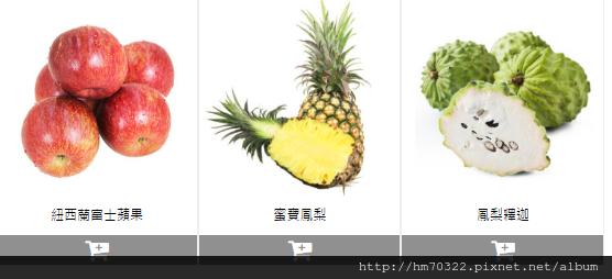 水果選擇4.png