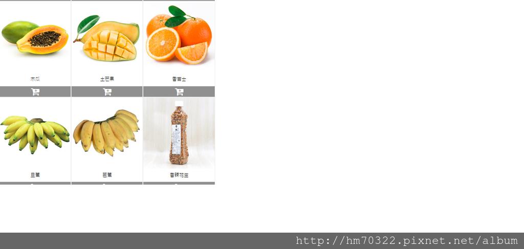 水果選擇2.png
