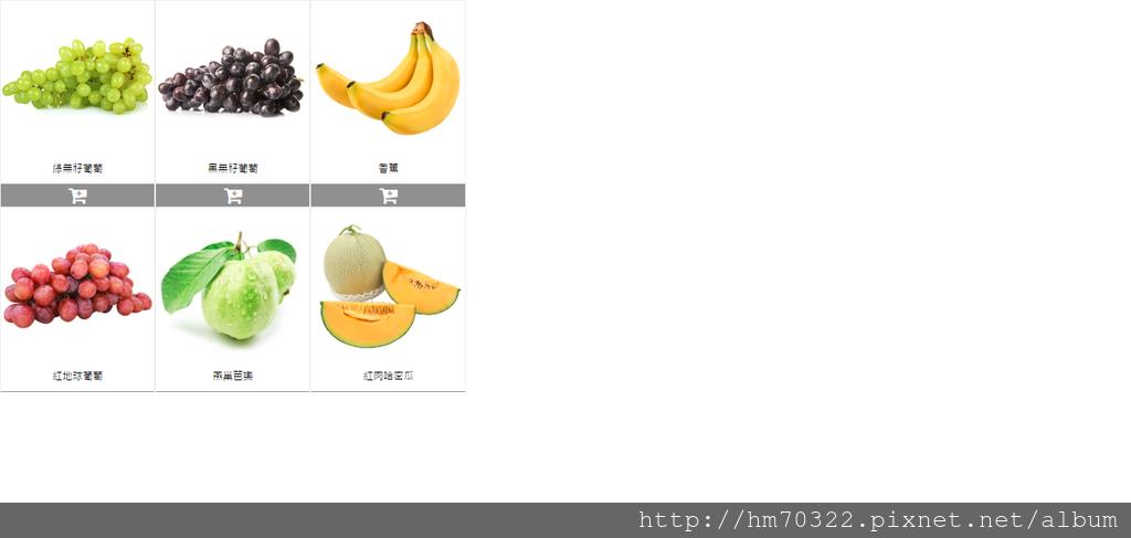 水果選擇1.png