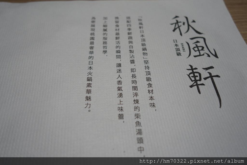 DSC04539.JPG