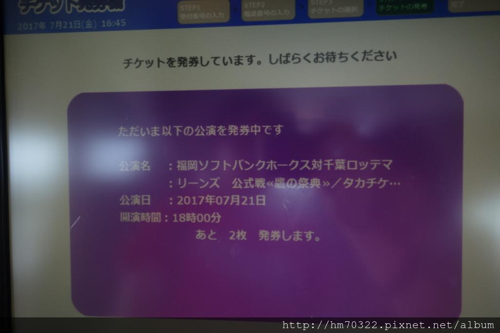 DSC07271.JPG