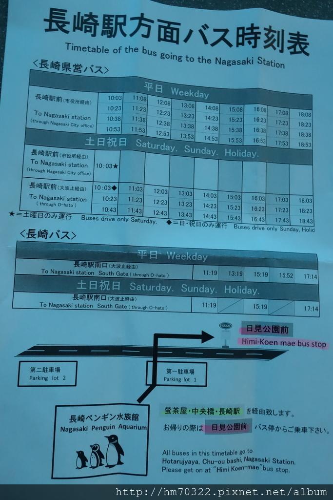 DSC08173.JPG