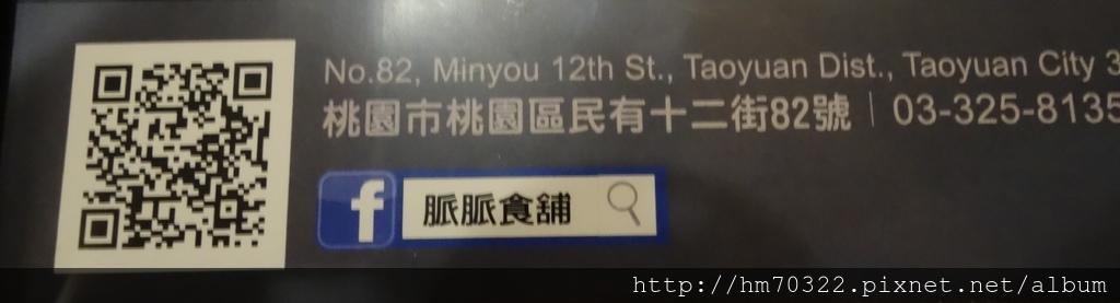 menu QR CODE.jpg